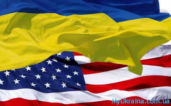 Украина и  Америка