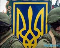 Зарплаты контрактников Украины 2018
