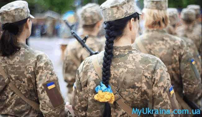 военные красавицы