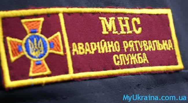 когда МЧС повысят зарплату в Украине 2018