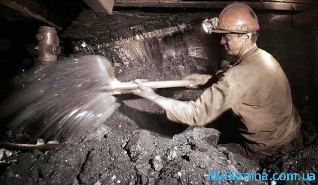 шахтеры трудятся