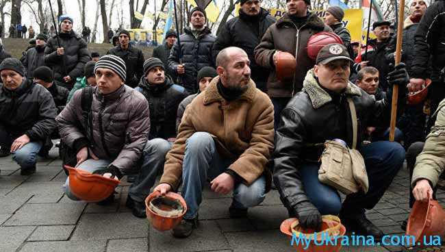 Руководители, которые не захотели повышать зарплату шахтёрам...
