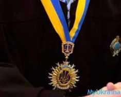 судья Украины