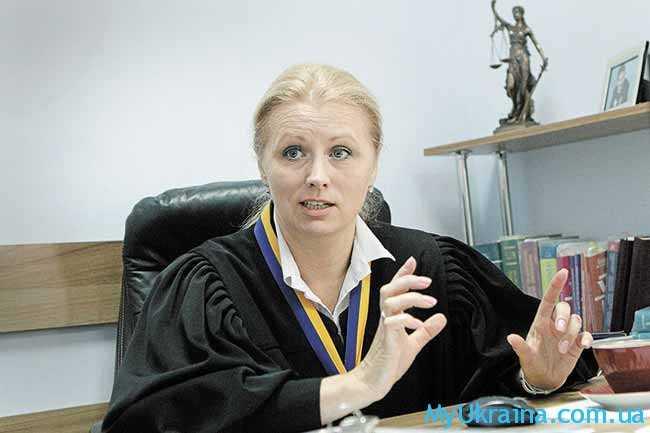судья женщина