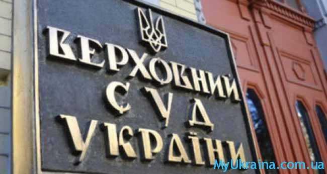 как в скором времени изменятся зарплаты судей Украины 2018