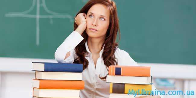 учитель думает