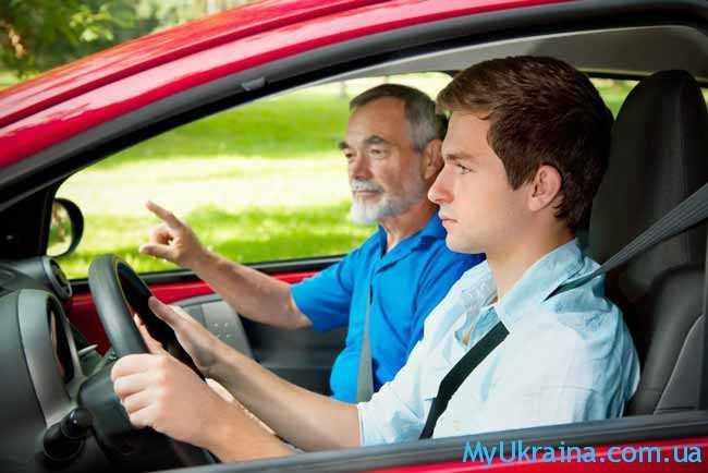 будущие водители