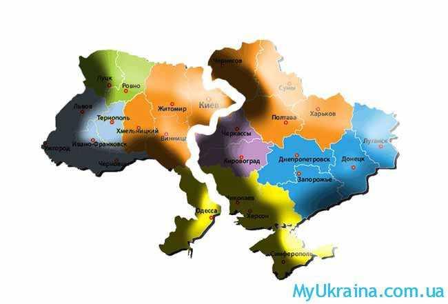 начали распространяться новости о скором распаде Украины