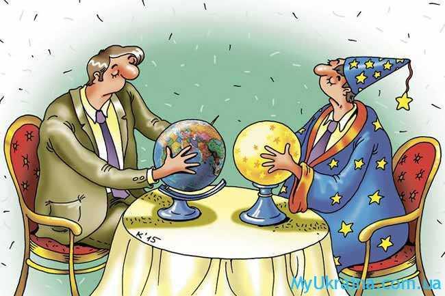 Астрологи, что предрекали развал страны