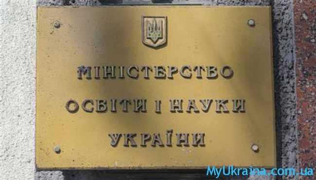 какая ожидается стипендия студентам в 2018 году в Украине