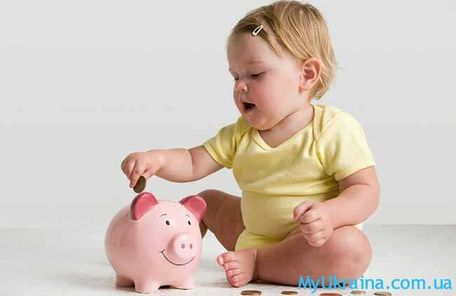 выплаты детям