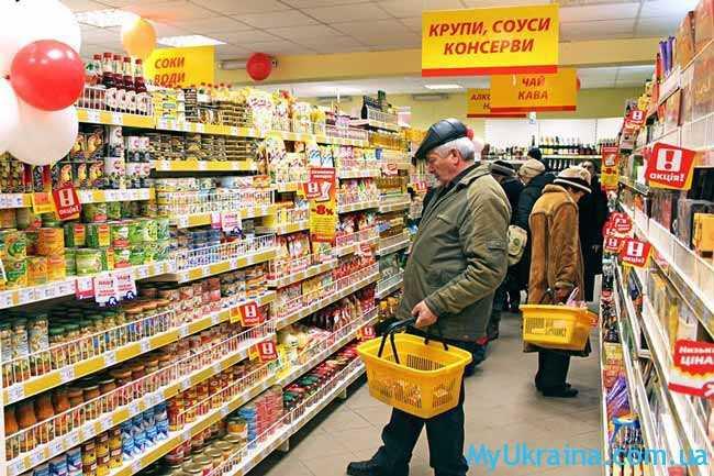 Жизнь в Украине на постоянной основе дорожает