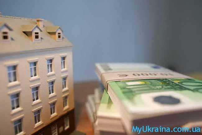 сколько будет стоить недвижимость в Украине в 2018 году