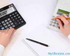 тарифные разряды бюджетников в Украине