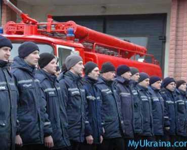 будет повышение зарплаты ДСНС в Украине 2018