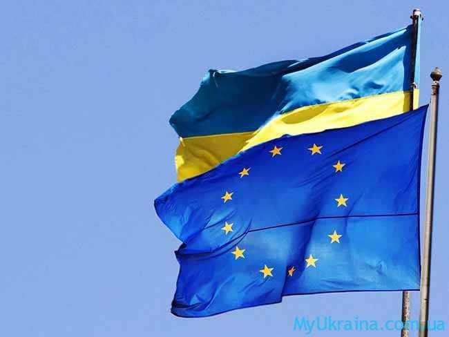 флаг Украины и Евросоюза