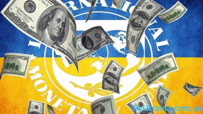 когда будет транш МВФ для Украины в 2018 году
