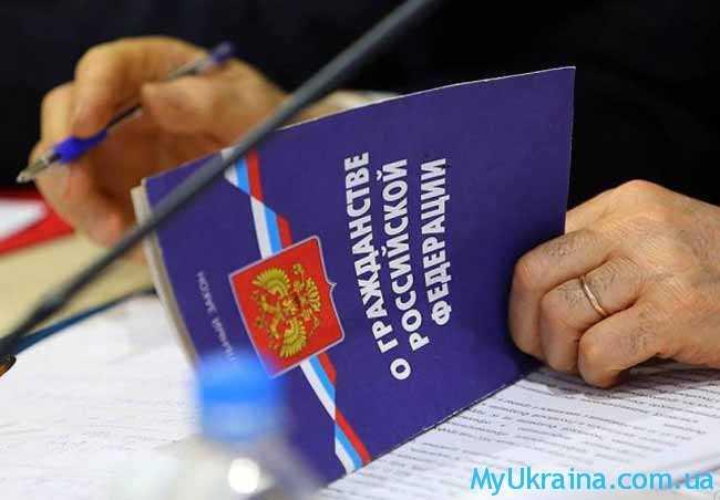 Как сделать гражданство сербии столкновение может