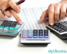 налоговая льгота