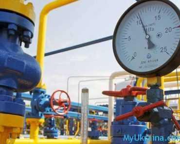 цена на газ повысится