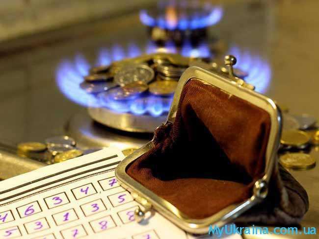Методика расчета стоимости газа
