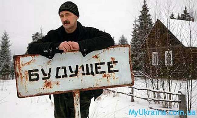 К чему следует подготовиться Украине?