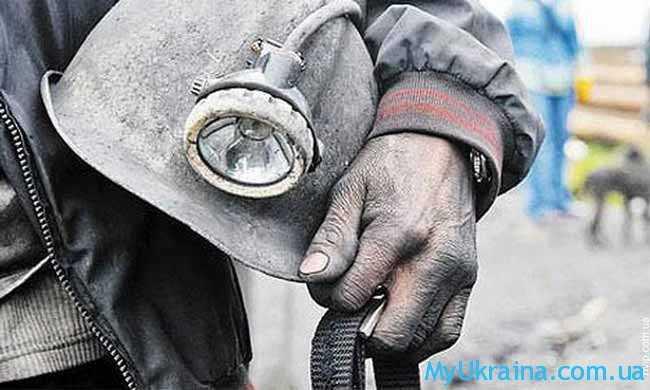 день шахтера в Украине