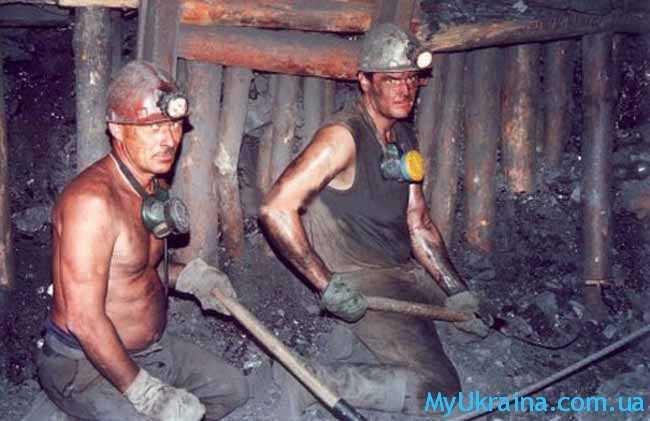 празднование Дня шахтера в Украине
