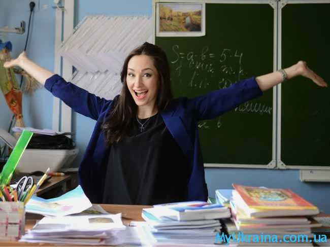 в честь празднования дня учителя ..