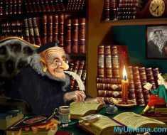 профессиональный праздник архивариуса