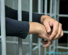 проведения амнистии в Украине