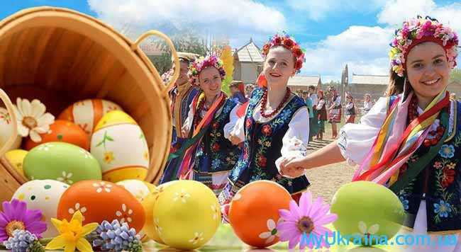 праздники отмечают украинцы