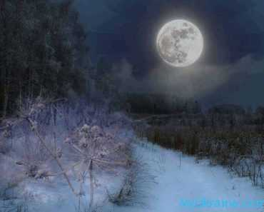 луна в феврале