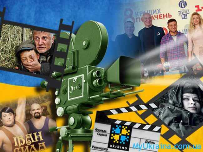 многосерийные сериалы мелодрамы в Украине