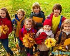 Когда осенью посещать школу не нужно