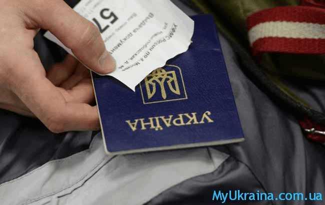 оформление РВП для граждан Украины