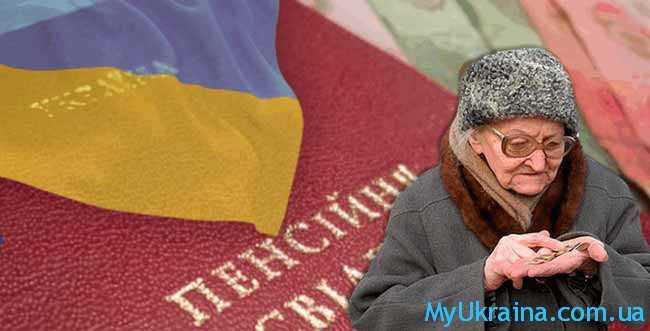 Многие пожилые украинцы вынуждены экономить практически на всем