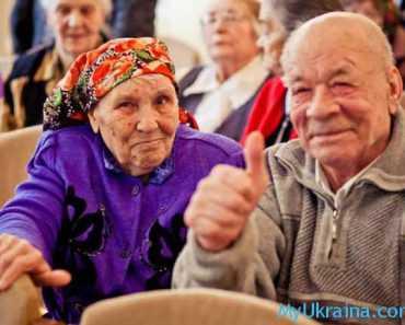 мин пенсия в Украине в 2018 году все-таки будет немного увеличена