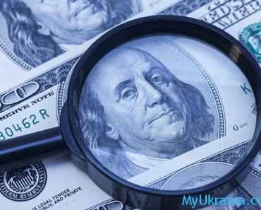 курс доллара на декабрь 2017 в Украине