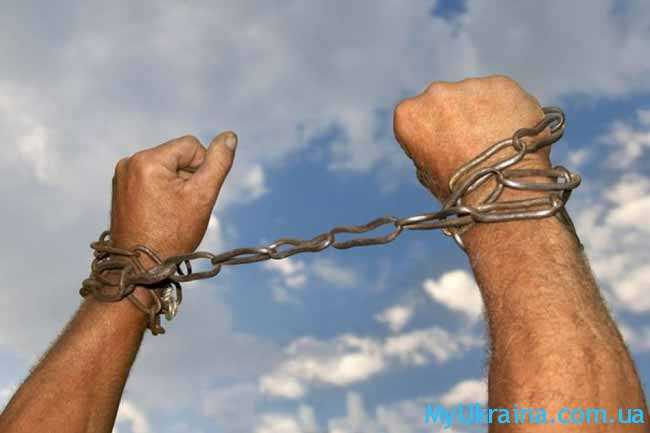 борьба против рабства