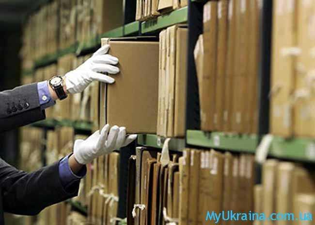 профессиональный праздник работников архива