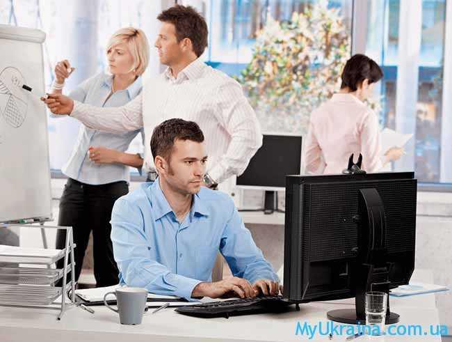 молодежь работает