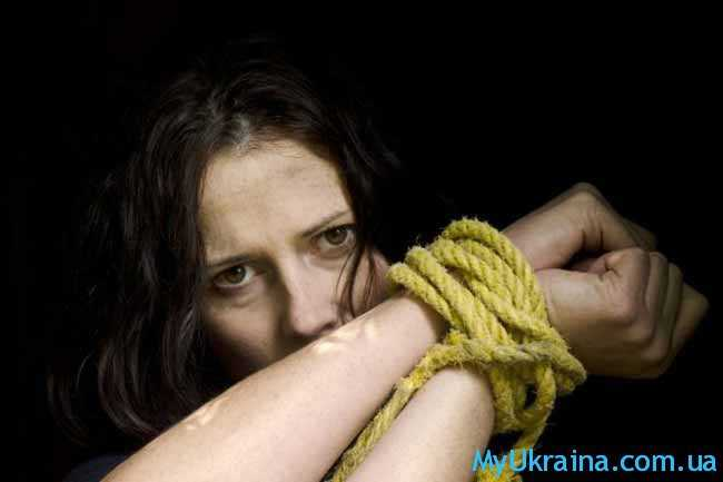 в знак поддержки жертв различных преступлений