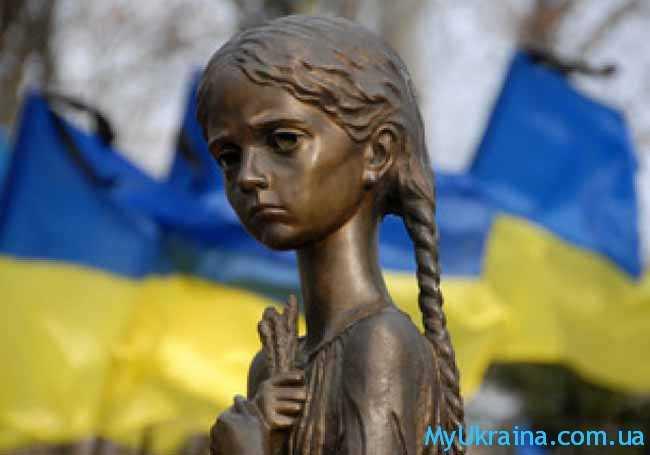 памятный день для всех жертв голодомора