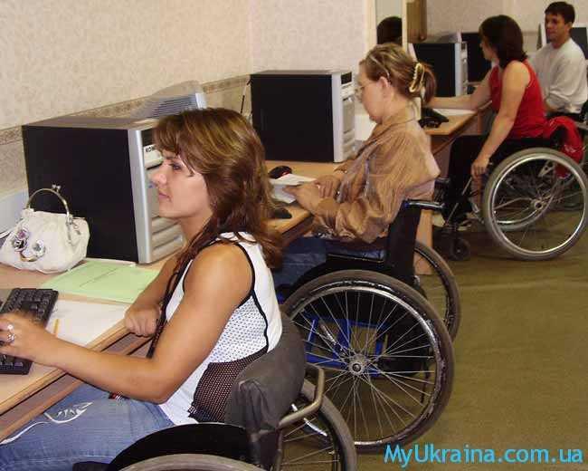 Инвалиды второй группы