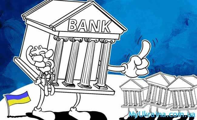 каким банкам Украины все-таки можно доверять