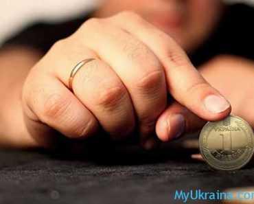 полной монетизация льгот в Украине