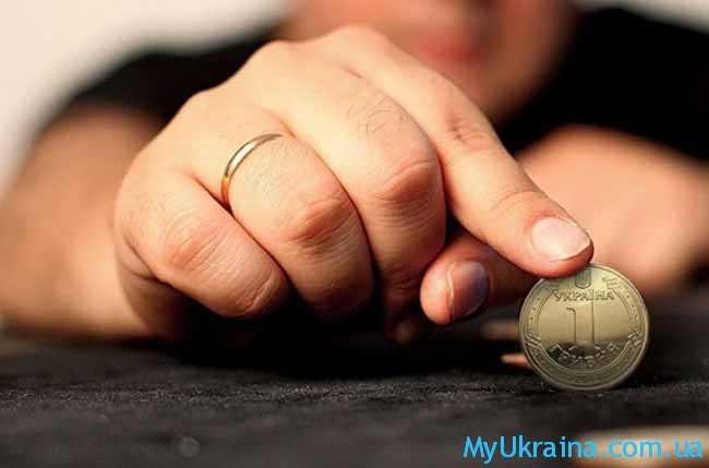 полная монетизация льгот в Украине