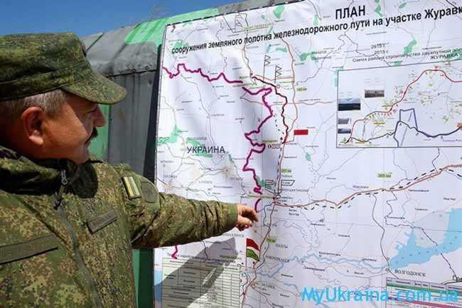 строительство ЖД в обход Украины