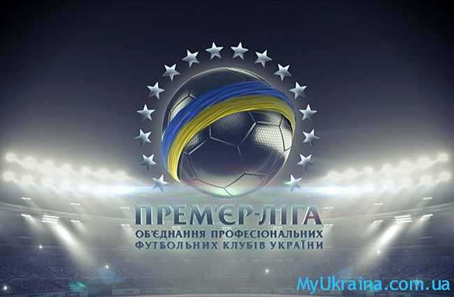 Премьер-лига Украины по футболу